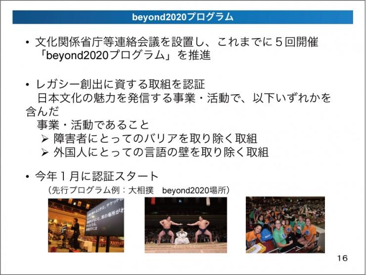スライド2_1